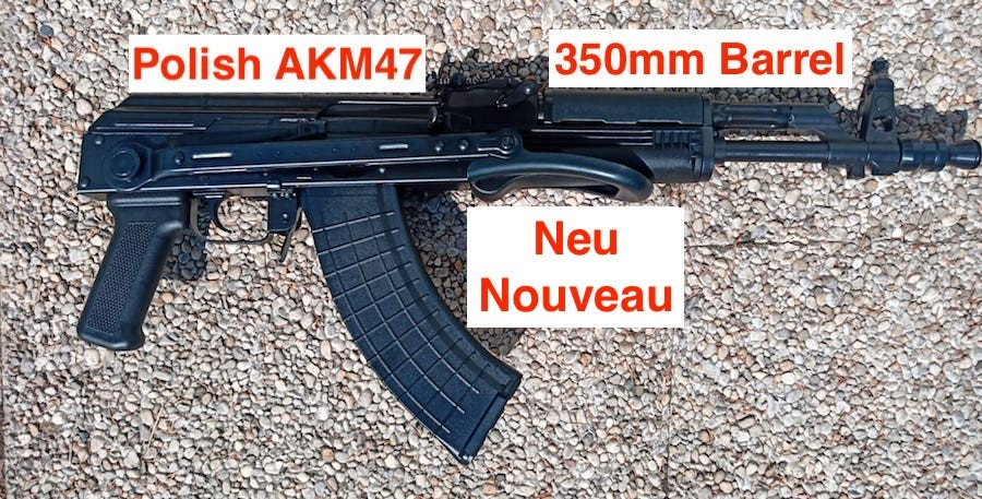 AKM47 350mm